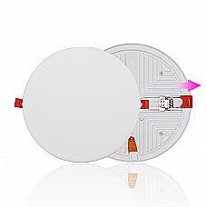Adjustable Panel Ceiling Light 15w