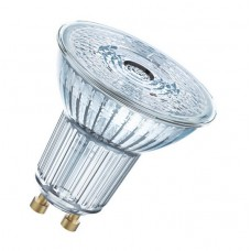 Osram 5W GU10 Glass, Dimmable PAR16 Downlight