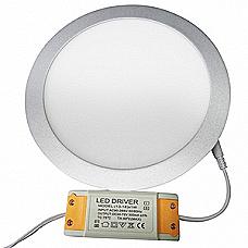 Recessed Ceiling Light 24w 220v Indoor